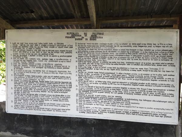 【フィリピンの少数民族】エスカヤ族を訪問しました