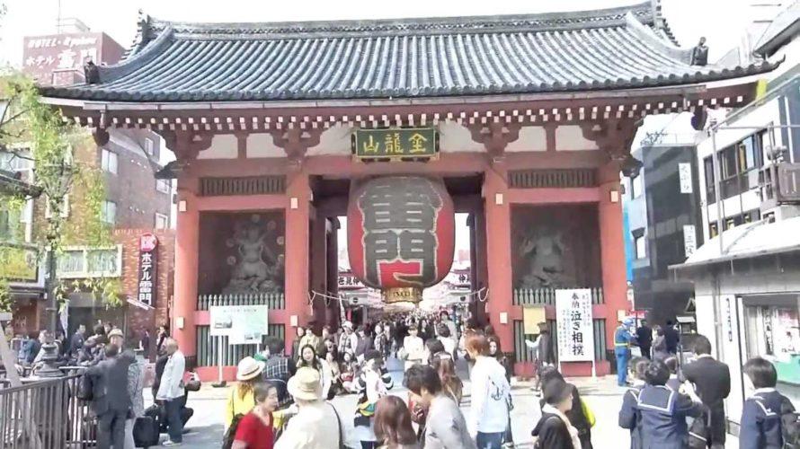 浅草観光でオススメの銭湯&温泉BEST3