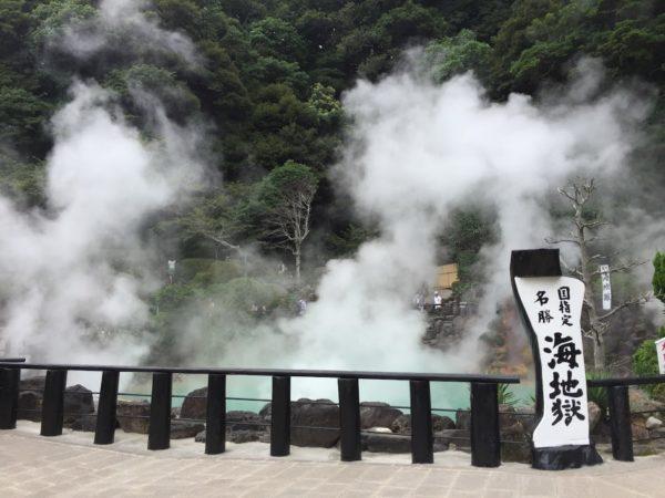 別府温泉で砂湯と泥湯を体験してきました!