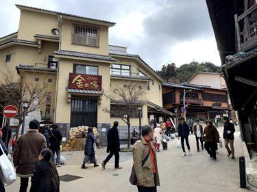 【解説】大阪から有馬温泉までのアクセス3種類を比較します!