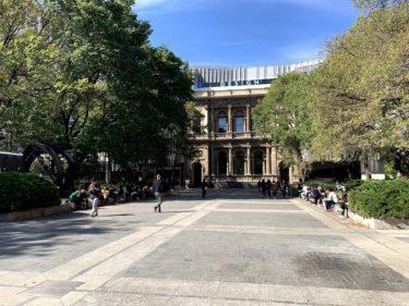 【オーストラリア総合2位の大学】メルボルン大学に潜入してきた。