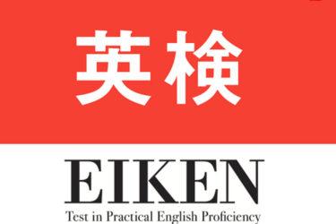 【英検2次対策】英検対策コースのあるオンライン英会話3社