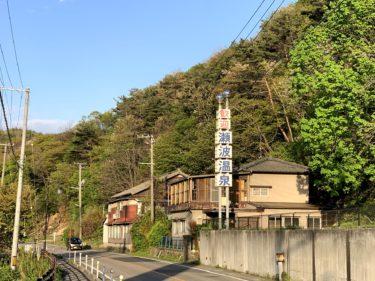 瀬波温泉のアクセス・観光・ホテルの情報まとめと感想