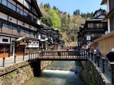 銀山温泉のアクセス・観光・ホテルの情報まとめと感想